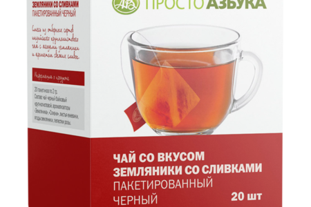 Чай черный с ароматом Земляника со сливками 20х