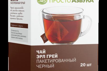 Чай черный пакетированный Эрл грей 20х2 г