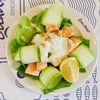 Фото к позиции меню Теплый салат из лосося