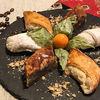Фото к позиции меню Ассорти армянских сладостей