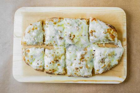 Пицца Четыре сыра и кешью