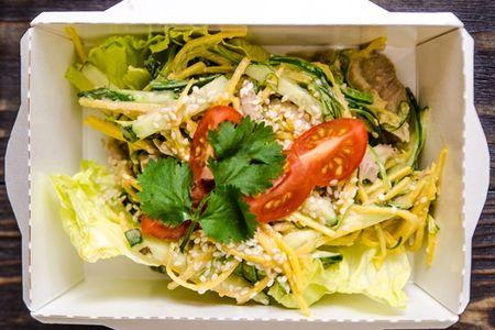 Салат из тыквы с индейкой