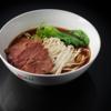 Фото к позиции меню Очень щедрая порция тайваньской лапши с говядиной в бульоне (600 гр)