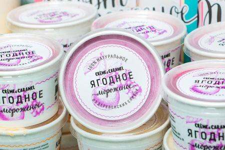 Мороженое Ягодное