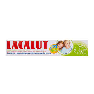 Lacalut Kids
