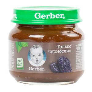 Gerber чернослив с 4 месяцев