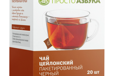 Чай черный цейлонский 20х