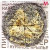 Фото к позиции меню Фокаччо с чернилами каракатицы и сыром Грана Падано