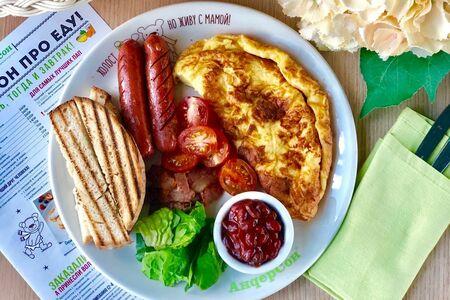 Папин завтрак