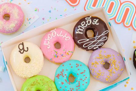 Набор пончиков Я люблю тебя