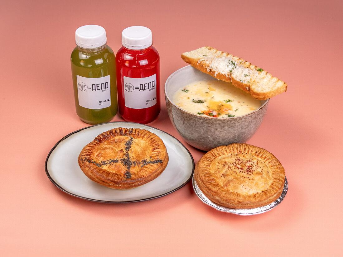 Chowder & pie