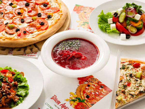 Buon Appetito Кухня Мира!