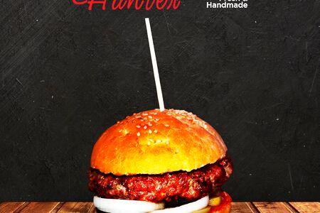 Гамбургер Боб Хантер