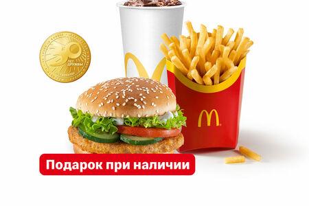 Чикен Макфреш МакКомбо Большой