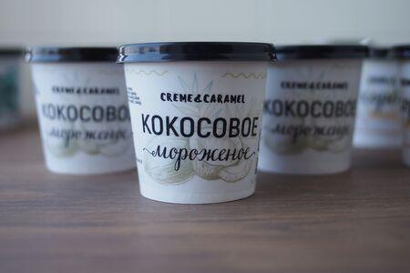 Мороженое Кокосовое