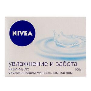 Nivea «Увлажнение и забота»
