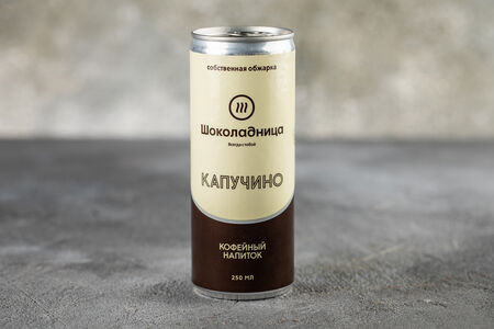 Напиток кофейный Капучино Шоколадница