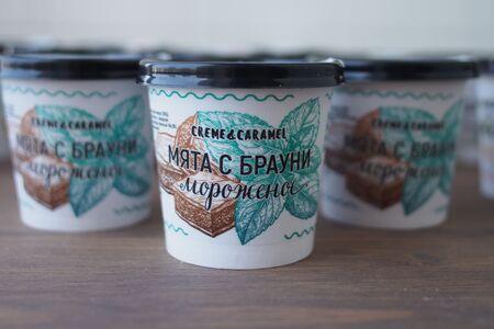 Мороженое Мятное с кусочками брауни
