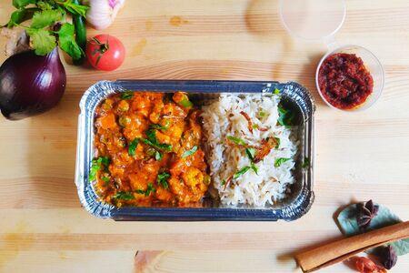 Овощное карри с рисом (подходит для вегетарианцев и веганов)