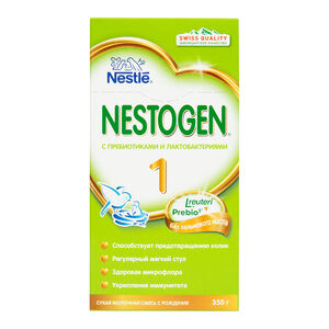 Nestogen 1 с рождения