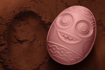 Шоколадное яйцо Magic 70 г