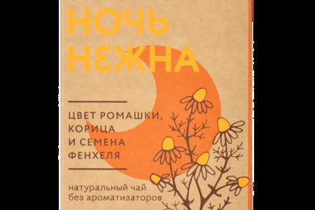 Чайный напиток Тепло Ночь нежна ромашковый сбор, 20х1.5г