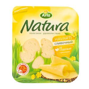 Arla Natura 45%