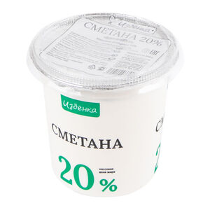 «ВкусВилл» 20%
