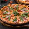 Фото к позиции меню Пицца с балыком и рукколой
