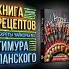 Фото к позиции меню Книга