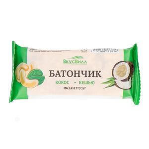 «ВкусВилл» кокос-кешью
