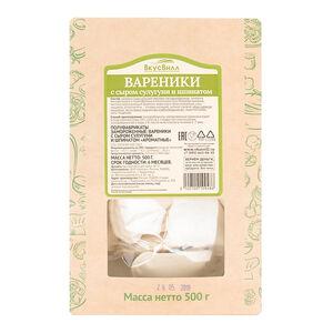 «ВкусВилл» сулугуни-шпинат