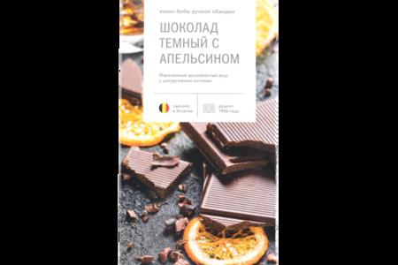 Шоколад Азбука Вкуса темный с апельсином