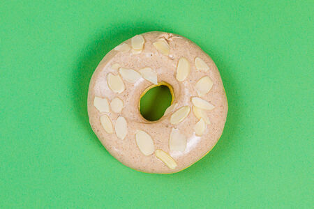 Набор пончиков Карамельный