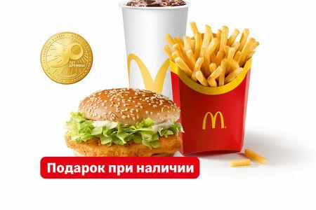 Макчикен МакКомбо Большой