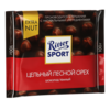 Фото к позиции меню Шоколад Риттер Спорт темный с цельным лесным орехом