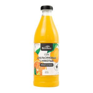 Апельсиновый сок «ВкусВилл»