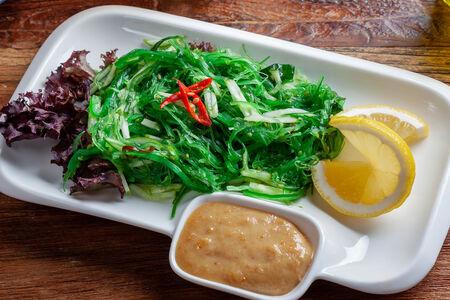 Кайсо салат