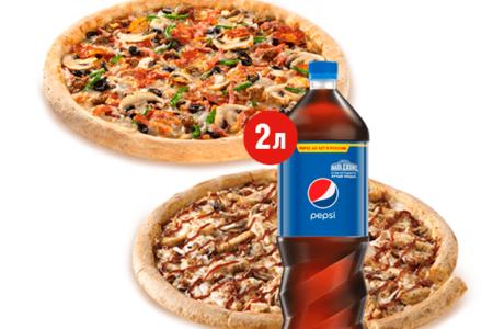 Сет Pepsi Юбилейный