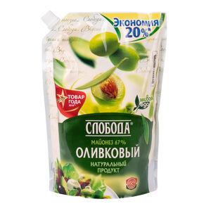 «Слобода» оливковый, 67%