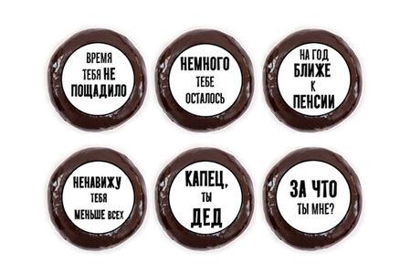 Набор черных пончиков Для него
