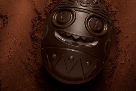 Шоколадное яйцо Rocket 223 г