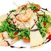 Фото к позиции меню Салат с тигровыми креветками и авокадо