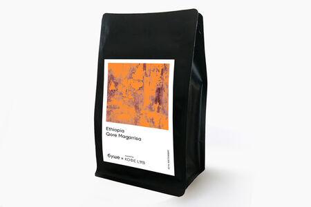 Кофе в зернах Эфиопия Кьоре Магарисса