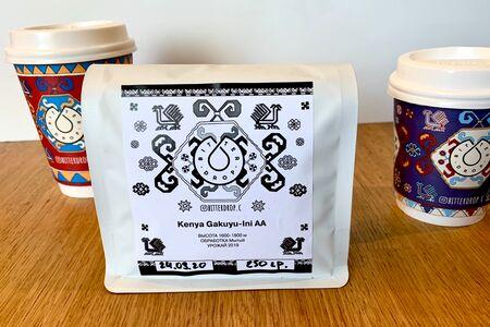 Кофе в зёрнах Кения Гакуини