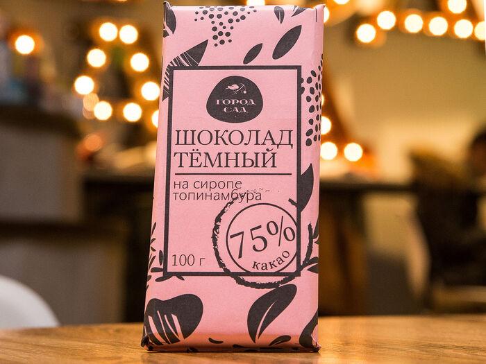 Шоколад Город-Сад тёмный на сиропе топинамбура
