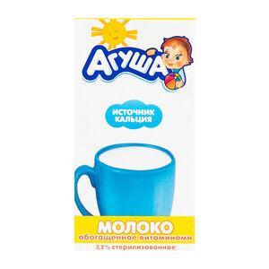 «Агуша» 3,2% стерилизованное витамины