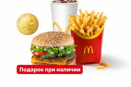МакФреш МакКомбо Большой