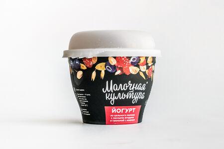 Йогурт с лесными ягодами и гранолой Молочная Культура 2,7%