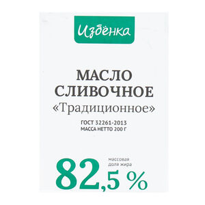 «ВкусВилл» 82,5%